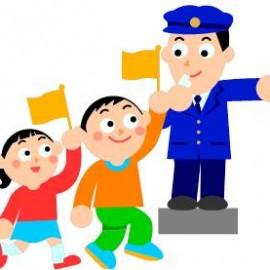 Προκήρυξη Θέσης Εθελοντή Σχολικού Τροχονόμου