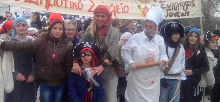 Καλώς ήρθες τρελό καρναβάλι!